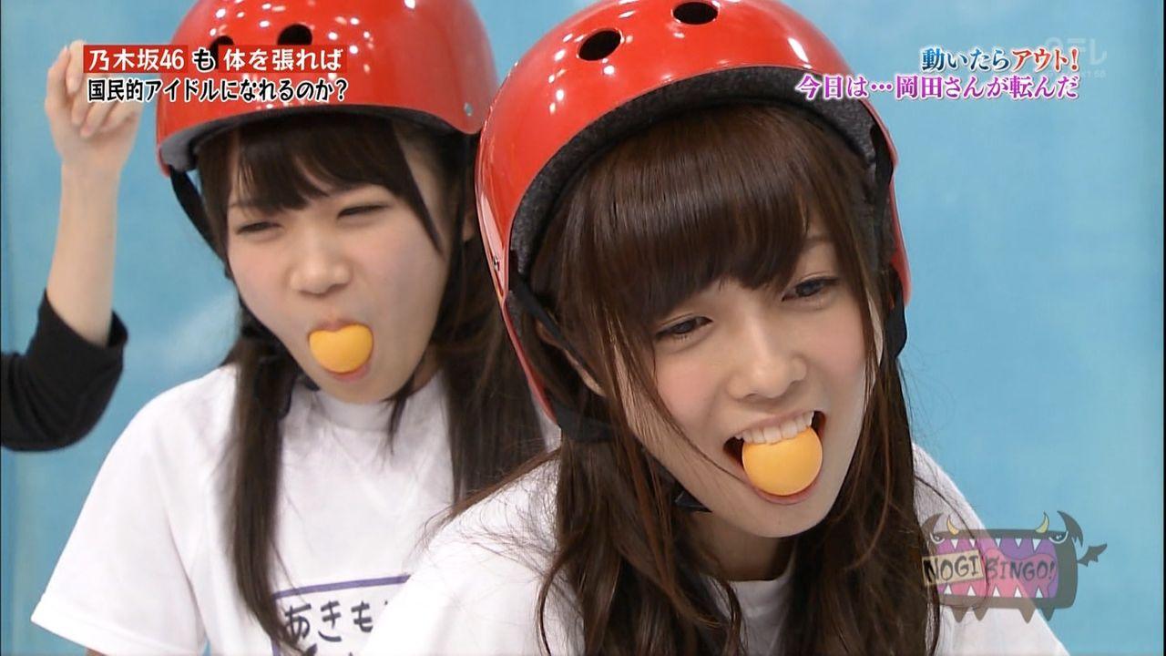 http://livedoor.blogimg.jp/seko1207/imgs/4/a/4a91dc67.jpg