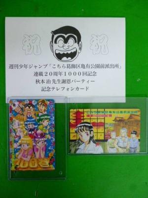 goods_kochi_3