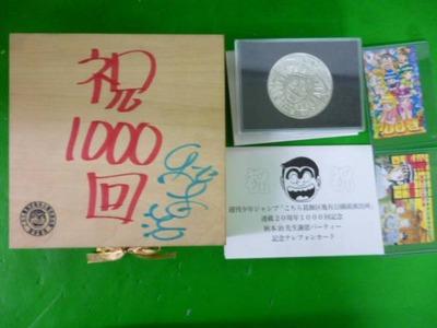 goods_kochi_1