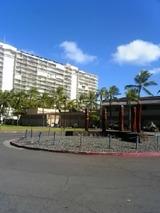 US Army Musum of Hawaii!0001