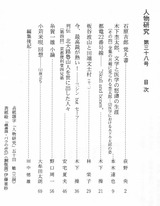 IMG_20161218_0003_1