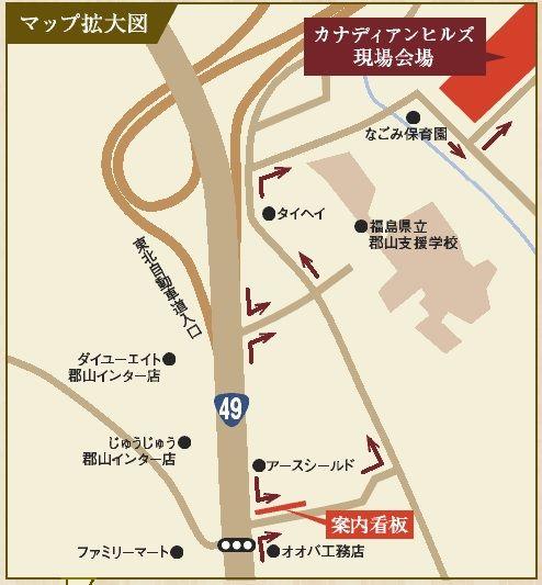 カナディアンヒルズ案内図 (2)
