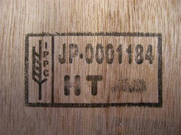 kunjyo-stamp