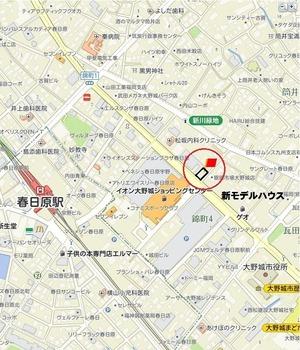 春日原モデルハウス地図