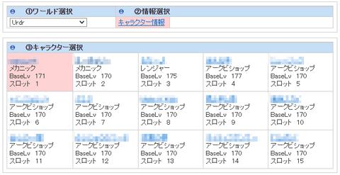 B-U-2_20210223051138-2