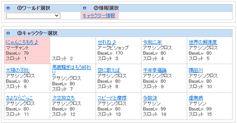 スクリーンショット 2021-08-01 030001
