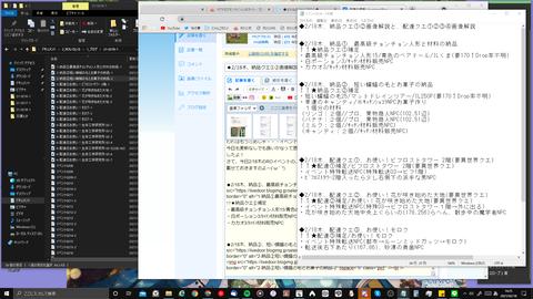 デスクトップ_20210218142532