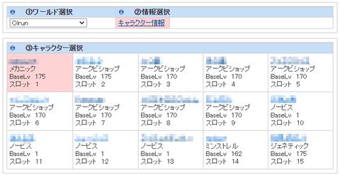 C-O-2_20210223051200-2