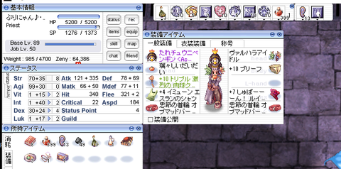 ◆8950殴りプリ-鳩クエMD