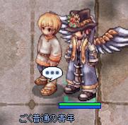 3-配達①お使い!モスコビア-4