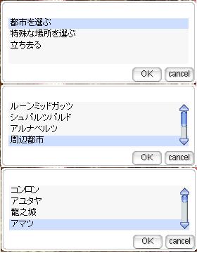 5-配達③、お使い!アマツ-2