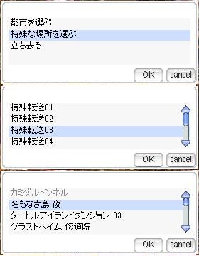 6-配達④お使い!修道院 01-2