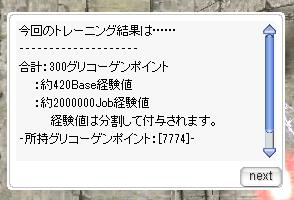 rapture_20201014161102
