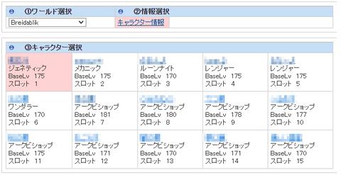A-B-2_20210223051118-2