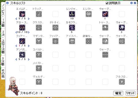 123連JOB45