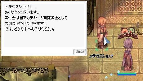 ◆転生フラグ①
