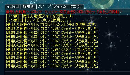 177アドラ-HhikouSen-2020-0804