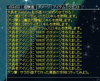 177アドラ-SaraKioku-2020-0804