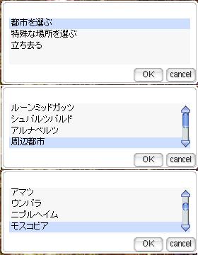 3-配達①お使い!モスコビア-2
