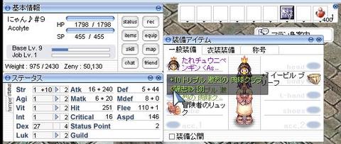 ◆アコ09-01