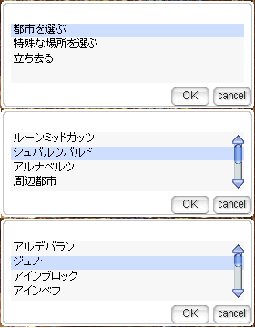 5-配達③お使い!ジュノー-2