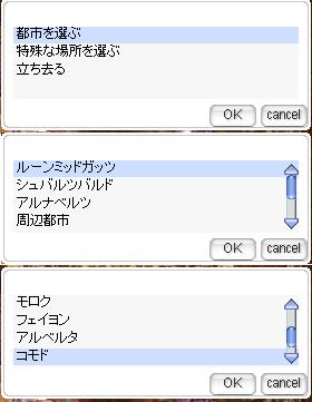 6-配達③お使い!コモド-2