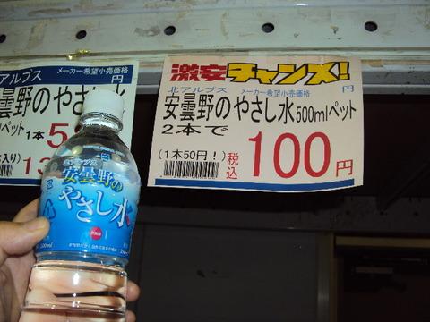 DSC00894