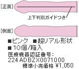 MS10b