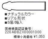 3R10B