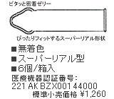 SD12B140