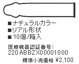 3R20B