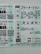 b5009030.jpg