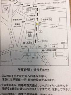 20190601_地図