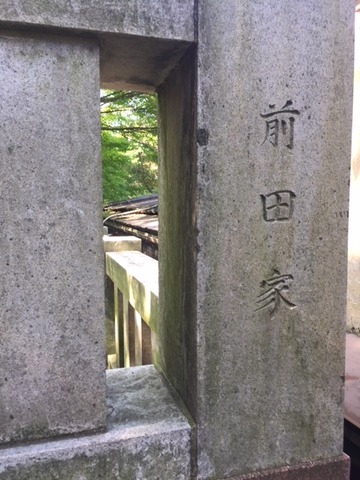 20180608_前田家