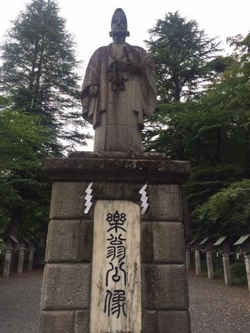20190709_松平定信