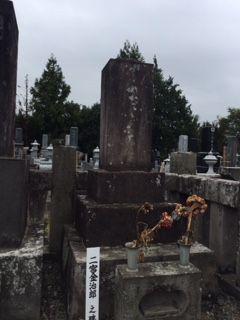 20181011_尊徳墓