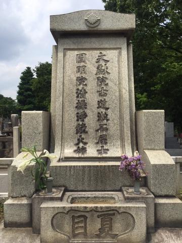 20190601_夏目漱石