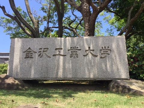 20180608_石名