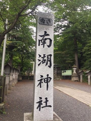 20190709_南湖神社