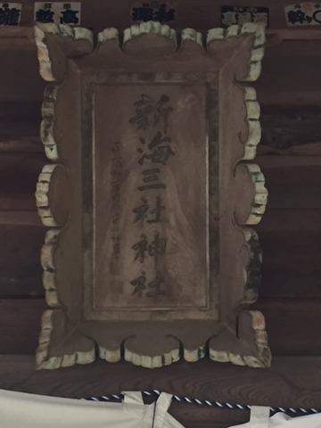 20180618_新海