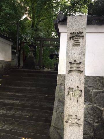 20180910_菅生神社