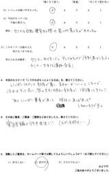 橋本さん2