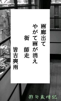 武原英子の画像 p1_16