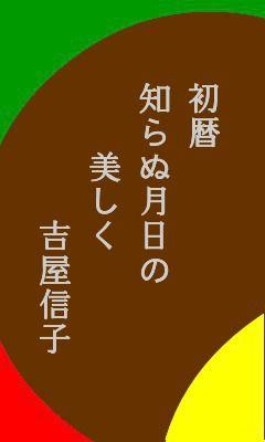 写真俳句(画像加工) : 蝉海(semiumi)の写真俳句blog