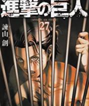 Opera スナップショット_2021-09-29_123701_www.amazon.co.jp