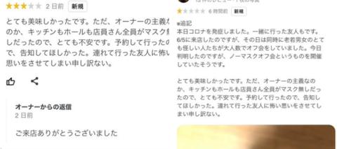 Opera スナップショット_2021-06-14_200630_twitter.com