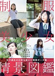 Opera スナップショット_2021-10-07_065627_www.amazon.co.jp
