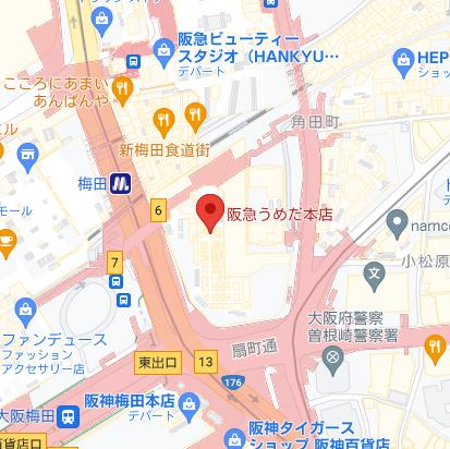 Opera スナップショット_2021-08-17_052218_www.google.com