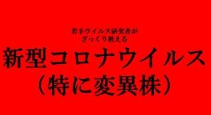 Opera スナップショット_2021-04-08_071414_www.google.com