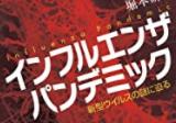 Opera スナップショット_2021-10-07_071052_www.amazon.co.jp